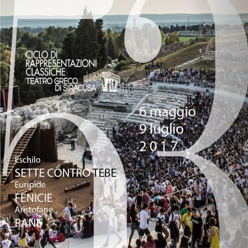 TOUR 2 giorni SIRACUSA - TRAGEDIE CLASSICHE